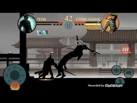 Игра Бой с тенью играть онлайн - ONLINEUA