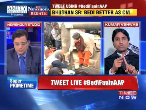 Kiran Bedi Backed Bjp During Anna Days: Kumar Vishwas video