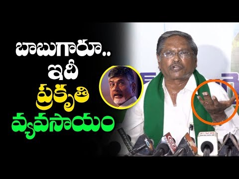 MVS Nagireddy Comments TDP Agriculture Strategy | YSRCP Serious On Chandrababu's Welfare For Farmers