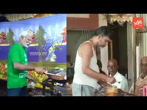 PM Modi Cooking and AP CM Chandrababu Naidu Serving | Doop Viral Videos | CBN DUP | YOYO TV Channel