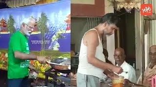 PM Modi Cooking and AP CM Chandrababu Naidu Serving | Doop Viral Videos | CBN DUP