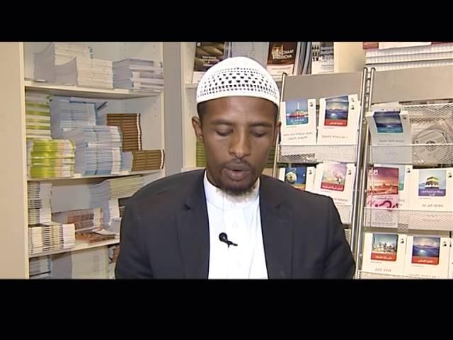 Aqiidaa kee Qabadhu Qur'aana fi Hadiisa Sahiiharraa1