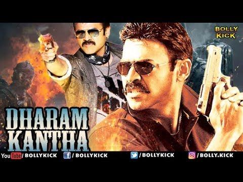 Dharam Kantha Full Movie   Hindi Dubbed Movies 2018 Full Movie   Venkatesh Movies   Ramya Krishnan thumbnail