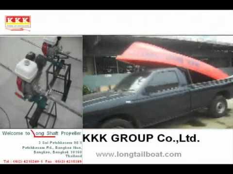 KKK Factory,Longtail boat Factory,Longtail boat Thailand,Long shaft propeller factory,Factory