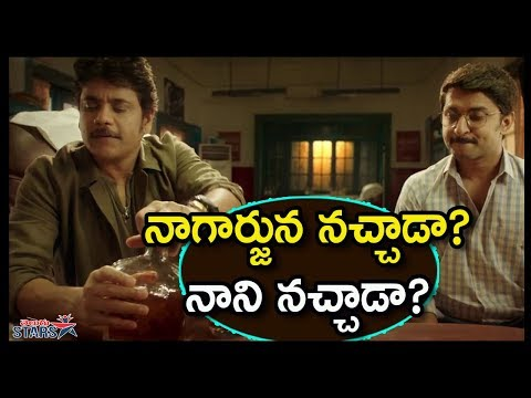 Nagarjuna And Nani's DevaDas Teaser Review | Rashmika mandanna | Tollywood Movie Updates | Telugu