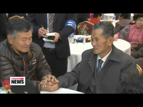 Korean families are separated again after short three-day reunion   이산가족 눈물의 이별