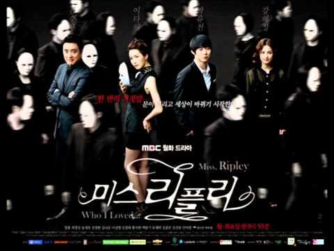 [MBC] MISS RIPLEY OST#1  유리 (Glass) - Hwayobi