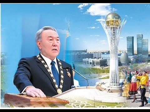 Самый богатый президент в мире Назарбаев