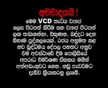 Mamath Gahaniyak video