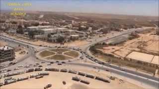طبرق من الجو 2013  tobruk libya