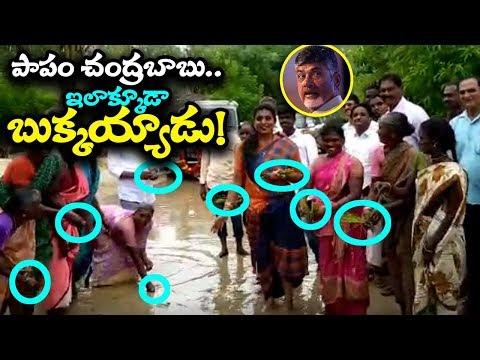 YCP MLA Roja Shows.. How Roads in Andhra Pradesh | MLA Roja CRITICIZE CM Chandrababu | YSR |YS Jagan