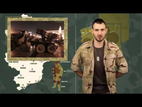 Служу Україні (23 випуск)