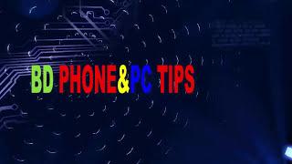 ফ্রীতে ব্যাবহার করুন pay কল রেকর্ড অ্যাপ/ call recorder app bangla tutorial