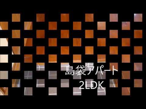 沖縄市高原 2LDK 4.5万円 アパート
