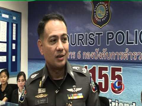 Thailand's Tourist Police launch their Smartphone Tourist Buddy APP for holiday-makers