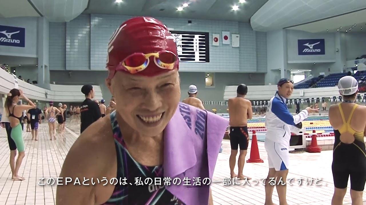 水泳 大崎喜子さん