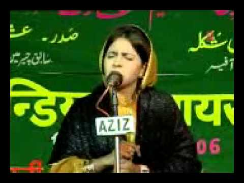 Anjum Rahber video