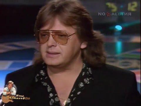 Юрий Антонов - Страна чудес. 1992