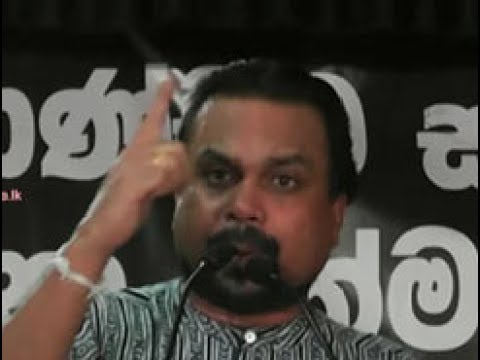 wimal claims he alre|eng
