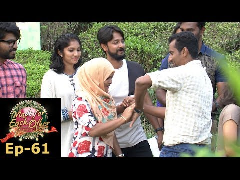 Made for each other season 2 I S2 EP- 61 The fear of another elimination | Mazhavil Manorama thumbnail