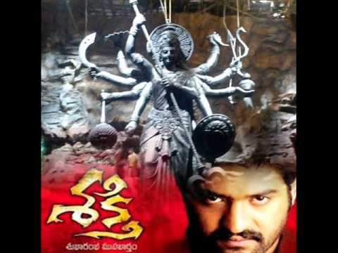 Ntr Shakti Mahishasura Mardini Song video