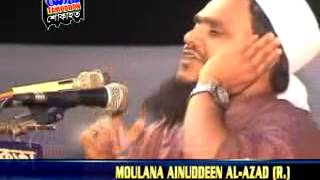 Bangla Waz Maulana Ainuddin Al Azad Rah    YouTube