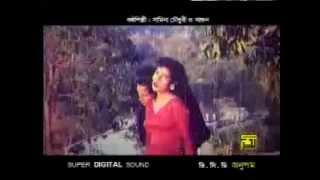 Bangla Movie Song: Amar jonmo tomar jonno:Salman Shah