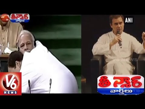 Rahul Gandhi On Hugging PM Modi: Some Within My Party Didn't Like It | Teenmaar News