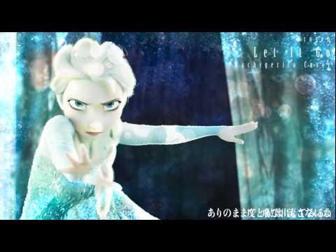 Frozen- Let It Go (japanese Rock Version) video