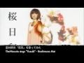"""星村麻衣「夜月」を歌ってみた。TheNicouta sings """"Yozuki"""" - Hoshimura Mai"""