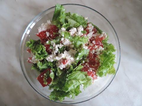 Салат с помидорами и творогом. Вкусный, полезный, быстрый.