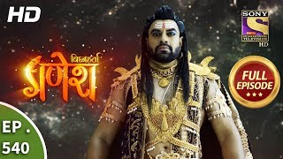 Vighnaharta Ganesh - Ep 540 - Full Episode - 16th September, 2019