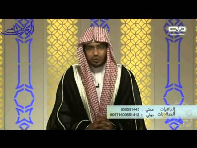 """من أسماء الله الحسنى """"الرحمن والعزيز"""" - الشيخ صالح المغامسي"""