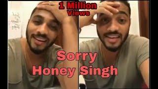 Finally Raftaar Said Sorry to Yo Yo Honey singh