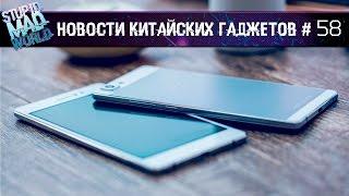 OnePlus X, Huawei Enjoy 5, Oukitel К6000 (Новости Stupidmadworld)