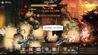 Dragon Blaze - 103 (Kr) Another New Score for Shariet WB