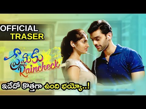 Premaku Raincheck Teaser || Northstar Entertainment || Telugu Latest Movie 2018 || TWB