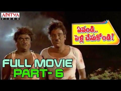Evandi Pelli Chesukondi Telugu Movie Part 6/13 - Suman, Ramya Krishna,Vineeth, Raasi