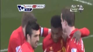 اهداف ليفربول تشيلسي 21 4 2013 2 - 2 HD