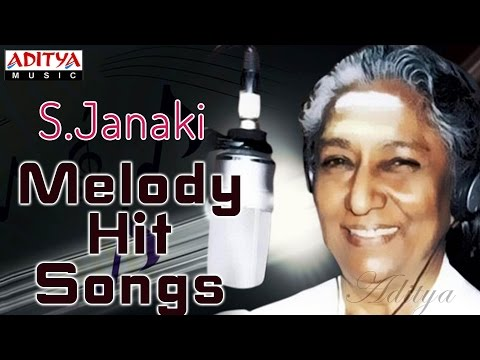 S.Janaki Melody Hit Songs || 100 Years of Indian Cinema || Special...