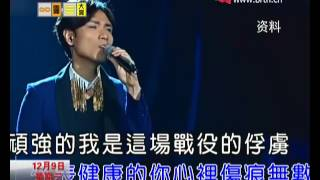 "20151209 BTV新闻 北京:杨宗纬""带一首诗来""世界巡回演唱会将亮相"