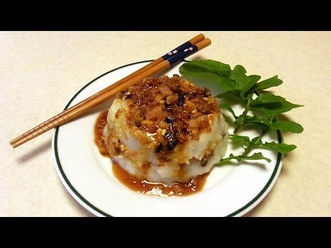 Savoury steamed rice cakes 台灣碗糕 - Taiwan Street Food cooking