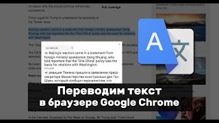 APPS |  Google Translate переведет все языки