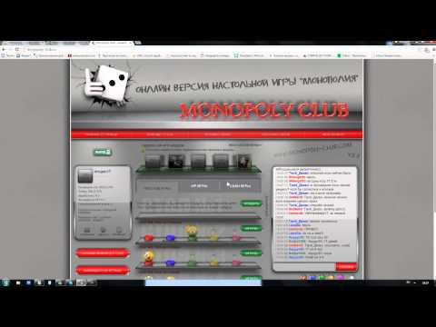 Монополия на деньги на Monopoly-club