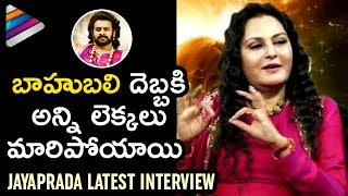 Baahubali Changed Everything in Indian Cinema says Jayaprada | Suvarna Sundari Movie Interview