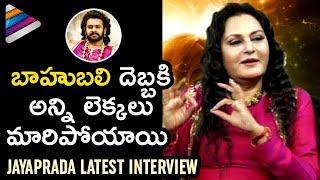 Baahubali Changed Everything in Indian Cinema says Jayaprada | Suvarna Sundari Movie Interview