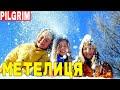 Ой мете метелиця Ukrainian Children Song mp3