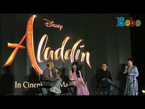 A Whole New World - Kolaborasi Spesial Kak Isyana Dan Kak Gamaliel Untuk Penggemar Aladdin Indonesia