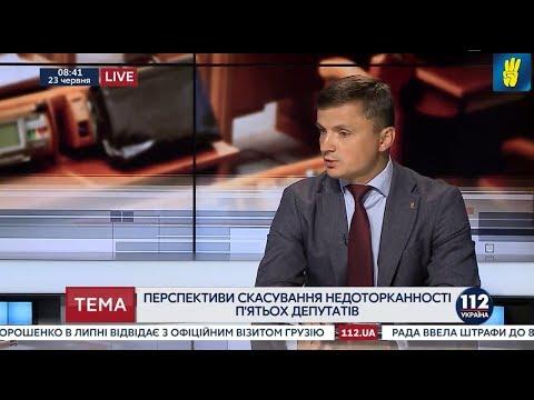 Про перспективи скасування недоторканності п'ятьох депутатів. Коментар Михайла Головка