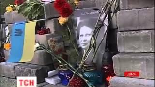 Три родини загиблих на Майдані 18-20 лютого не отримали допомогу від держави
